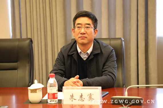 朱志骞到中国六冶拜访对接南部工业园区建设2.jpg