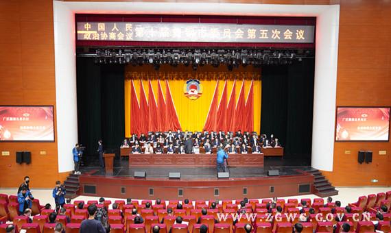 市政协十届五次会议开幕1.jpg