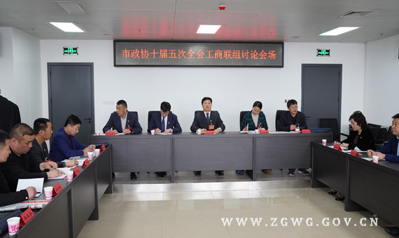 市委书记刘文祥到工商联组参加讨论.jpg