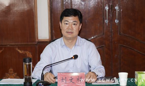 刘文祥到发改委、工信局、商务局调研 (1).jpg
