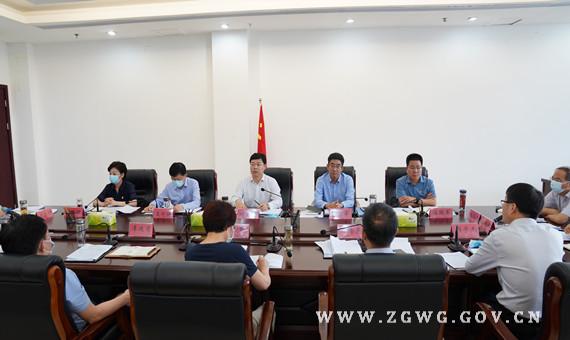 市委九届第3次常委会(扩大)会议召开1.jpg